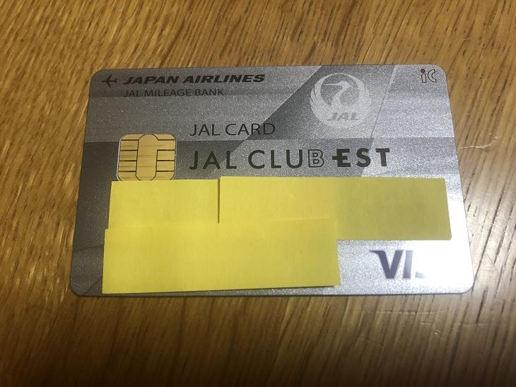 【新入社員必見】JAL CLUB ESTカードのメリットを紹介します!