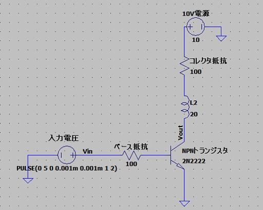 フライバック電圧回路