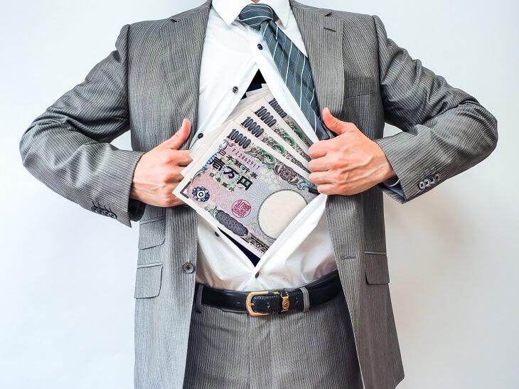 お金と会社員