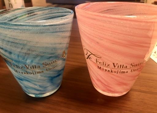 フェリスヴィラスイート宮古島上野のペアグラス