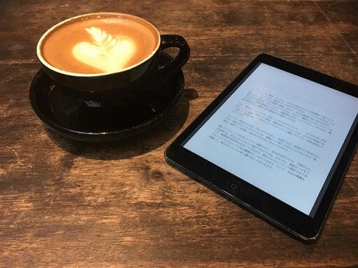 カフェとタブレット