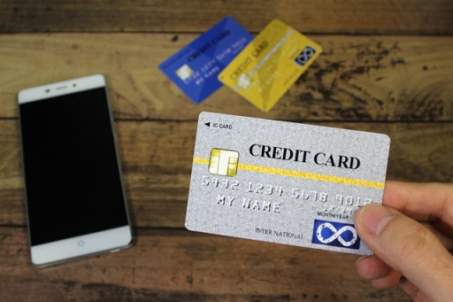 クレジットカード3枚