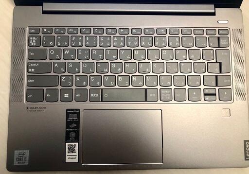 IdeaPad S540 (15)のキーボード