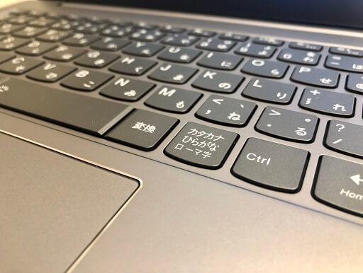 IdeaPad S540 (15)のキー高さ