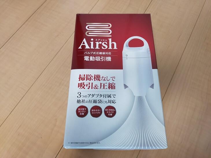 電動吸引機Airsh(エアッシュ)の仕様