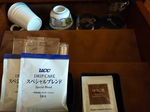 都ホテル岐阜長良川のコーヒー・紅茶